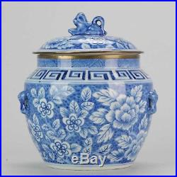 Perfect 20/21C Chinese Porcelain Lidded Jar Flowers Blue White Foo dog