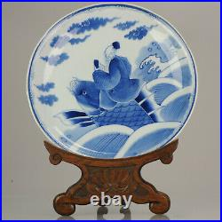 Perfect 33CM Antique Japanese 19th century Blue White Charger Qin Gao Carp