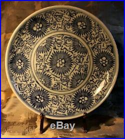 Possible Chinese Blue & White Diana Cargo Shipwreck(1817)Starburst Pattern Plate