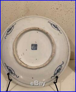 Qing Chinese Blue White Plate Thousand Shou 9.75 Inch