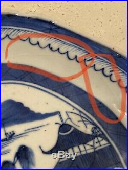 Qing Chinese Export Blue & White Porcelain Canton Warmer Plate