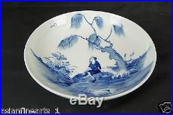 Qing Dynasty Blue and White Porcelain Plate Chinese Antique Ware Vase #529