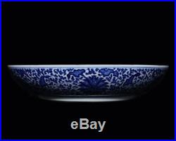Qing Dynasty Rare Old China Blue and White Porcelain Plate Mark YongZheng FA876