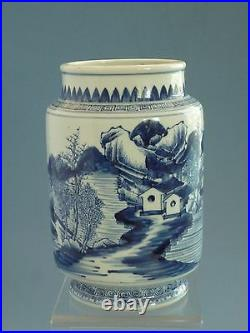 Qing Dynasty blue and white vase