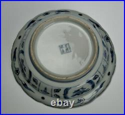 Qing Go Shonzui Dish Blue & White Porcelain Antique Chinese Tea Ceremony Plate
