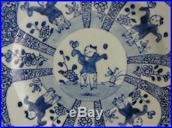 RARE 17-18th C Blue & White Chinese Kangxi Porcelain Plate 8.875