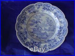 RARE Goodwin Bridgewood & Orton Blue & White Oriental Flower Garden Plate c1827