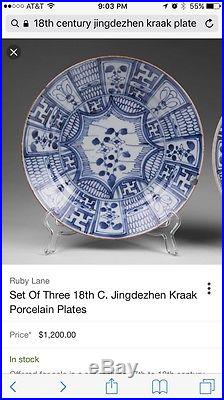 RARE VINTAGE 18th C Jingdezhen Kraak Chinese Blue & White Bowl with Wood Stand
