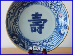 RARE c. 18th Antique Chinese Kangxi Blue & White Porcelain Plate