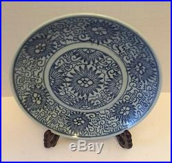 Rare Antique 1815 Chinese Qing Diana Cargo Blue White Porcelain Dish with Stand
