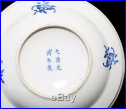 Rare Antique Chinese Blue And White Porcelain Figures Plate Mark GuangXu FA379