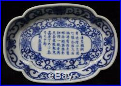 Rare Antique Chinese Blue and White Glazes Porcelain Plate JiaQing Mark