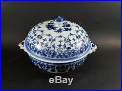 Rare Form Antique Chinese Export Blue White Ecuelle Porringer Bowl Circa 1730-40