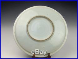 Rare Imari Ware Japanese Porcelain Bowl Blue And White Over 150 Years Ago