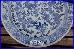 Rare Large Chinese Antique Blue & White Double Dragon Charger Plate 14.75 38cms