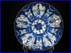 Rare Large Dutch Delft Antique Tulip Plate Charger Blue White 18th. C. (6958)