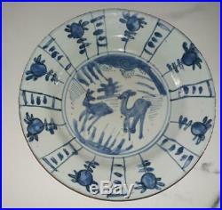 Scarce Ming Dynasty Kraak Porcelain Blue and White Deep Plate Circa 1573+