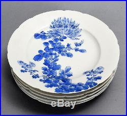 Set 5 Antique Chinese Blue & White Chrysanthemum Plates character marks & VM