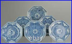 Set Antique Chinese Kangxi / Yongzheng SE Asian Market dish Blue White Lotus