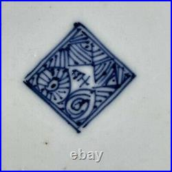 Set Of 4 Ming Dynasty Type Chinese Blue White Porcelain Plates PRISTINE