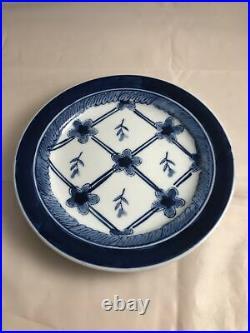 Set of 10 CENTRUM Blue & White Floral Motif Bread & Butter Appetizer Plates