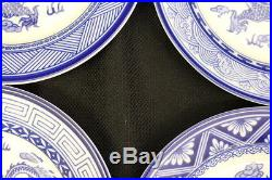 Set of 8 Bombay China ASIAN GARDEN Blue & White Assorted Dragon 8 Plates