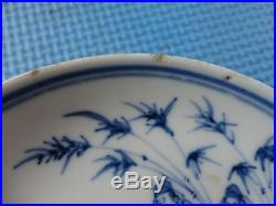 Small Antique Chinese blue and white dish/plate, Kangxi mark