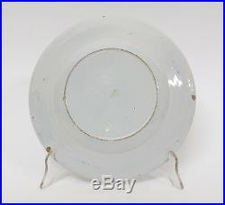 Splendid Antique 18thC Dutch Delft Pottery Blue & White Plate Dish