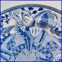 Staffordshire pearlware plate, blue and white dragons and snakes, ca 1820
