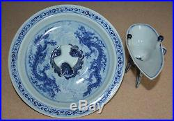 Stunning Antique Chinese Blue And White Porcelain Cup & Dish Set Xuande Mark G60
