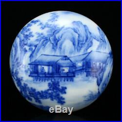 Superb Chinese Blue And White Porcelain Rouge Box