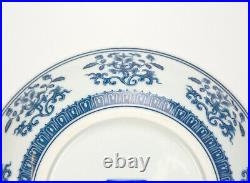 Superb Chinese Ming Chenghua Mk Blue And White Kylin Beast Porcelain Plate