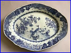Three large Chinese blue & white platter plates 18th/19th century Qing