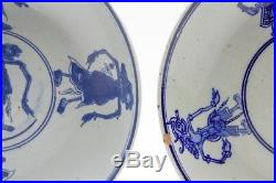 Two Blue & White Japanese Wayang Javanese Dishes 19 C