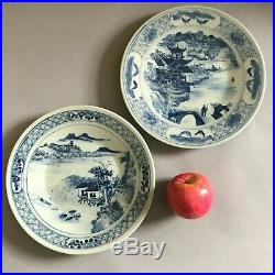 Two Chinese blue & white charger plates with landscape decoration 19thc A79 A80