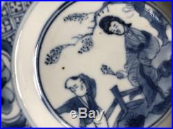 Two Similar Chinese Blue and White Porcelain Dishes, Kangxi Period