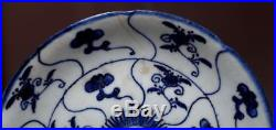 Unique Chinese Qing Dynasty KangXi Old Plate Blue and white Porcelain Dish HX61