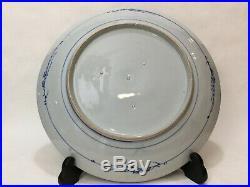 VTG Large Japanese Imari Blue & White Handpainted Charger, 18 1/2 D x 2 1/2 H