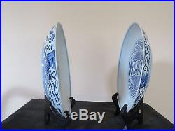 Very High Quality Pair of Chinese Blue and White Plates. Large Size Late Qing