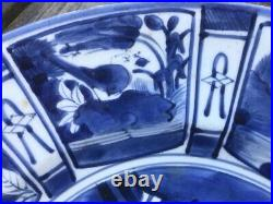 Very Large Antique Chinese Blue & White Kraak Plate China Ming Dynasty