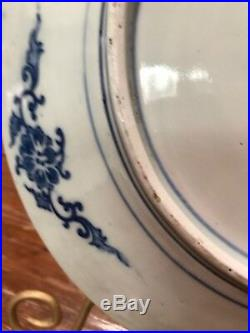 Vintage ASIAN CHINESE Blue & White Floral Dragon Dish Plate 11.5