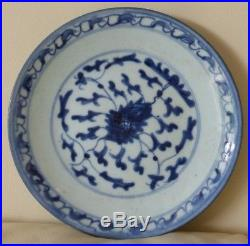 Vintage Chinese Blue And White Plate With Mark