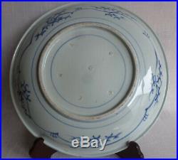 Vintage Japanese Arita/Imari Blue & White Charger, Plate, Tiger