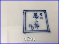 Vintage Japanese Arita Peony Famille Rose Blue & White Porcelain Plate, 12 1/4