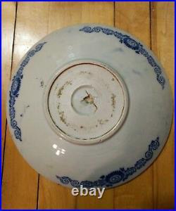 Vintage Japanese Blue White Transferware Charger Stoneware Porcelain Plate