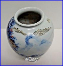 Vintage Japanese Hirado Porcelain Blue & White Vase Pagoda 9.5