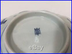 Vintage Rare Japanese Imari Blue & White Handpainted Porcelain Plate, 7 3/4 Dia