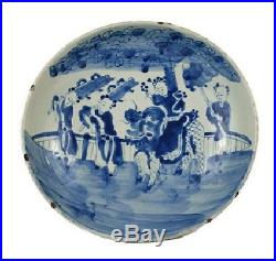 Vintage Style Large Blue and White Kylin Children Motif Porcelain Plate 13