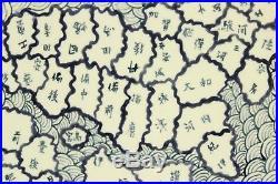 Vtg Antique Japanese Porcelain Blue & White Imari Japan Map Charger Plate Plate
