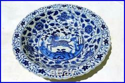 Wanli Mark Blue White Chinese Porcelain Deer Plate